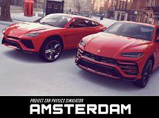 Project Car Physics Simulator: Amsterdam
