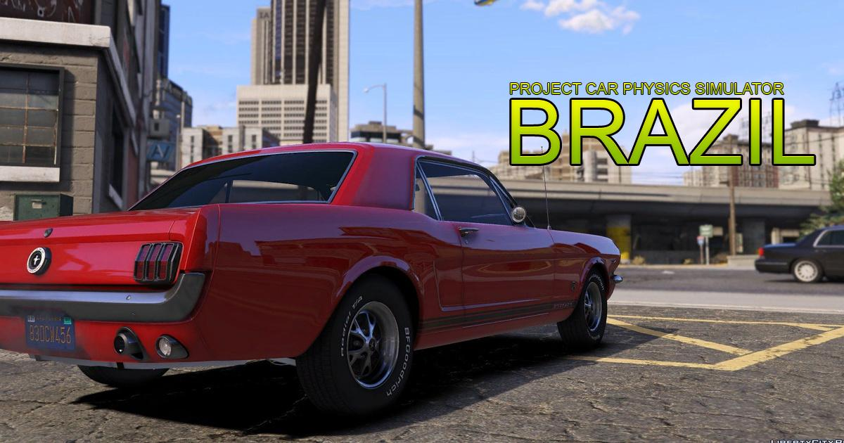 Project Car Physics Simulator:Brasil